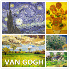 Van Gogh Painting, Wall Sticker, Furniture Decoration, DIY, Blu-tack As Gift, Easy to Stick, No Harm to Surface