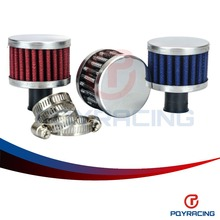 PQY RACING-  Air Filter 51*51*40 Neck: 12mm High Quality Auto Air Intake Filter PQY- AIT12