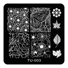 1pc Nail Stamping Plate Leaf Daisy Flower Nail Art Stamping Template Butterfly Design DIY Image Plate Template TU-003(China)