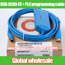 1pcs USB-SC09-FX + PLC programming cable for Mitsubishi FX / USB TO RS422 ADAPTER FOR MELSEC FX PLC Electronic Data Systems