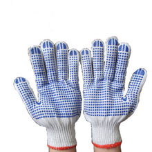 Rubber Blue Beads Work gloves slip-resistant gloves working protective gloves G0413-2(China)