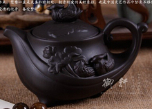 Tea Set 260ML Chinese Yixing Teapot,Genuine Purple Clay Tea pot ,Mandarin ducks Tea pot/Kettle,China Teaset Tea sets