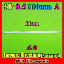 200pcs 8p 110mm 0.5 A Forward (Isotropy) FFC/FPC flat line 8-core 11cm 0.5 Ribbon Cable for HP Laptop DV series,PX-005(China)