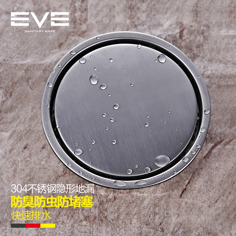 304 stainless steel circular no invisible floor drain, sewer drain cover, deodorization<br>