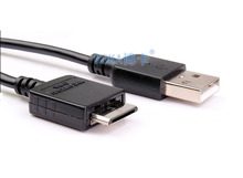 DATA LEAD CABLE FOR SONY WALKMAN NWZ-E438F NWZ-S615F NW-S703F NWZ-A815 NWZ-A816(China)