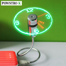 Creative Adjustable Mini USB Fans With LED Time LED Clock Fan LED Light Display Cool Gadget
