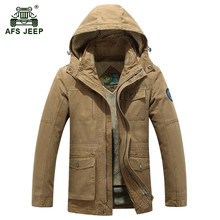AFS JEEP 2017 Three-in-one men's winter thicken hooded jacket army coat man casual brand khaki jackets fleece black blue coats(China)