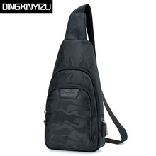 DINGXINYIZU Brand Fashion Nylon Men Messenger Bags Cross Body Shoulder Chest Bags Waterproof Strap Back Packs Casual Travel Bags(China)