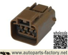 longyue 2set universal Connector 5013984AA 1P1645 Case For Chrysler, Dodge Jeep Window, Wiper Motor Tail Lamp(China)