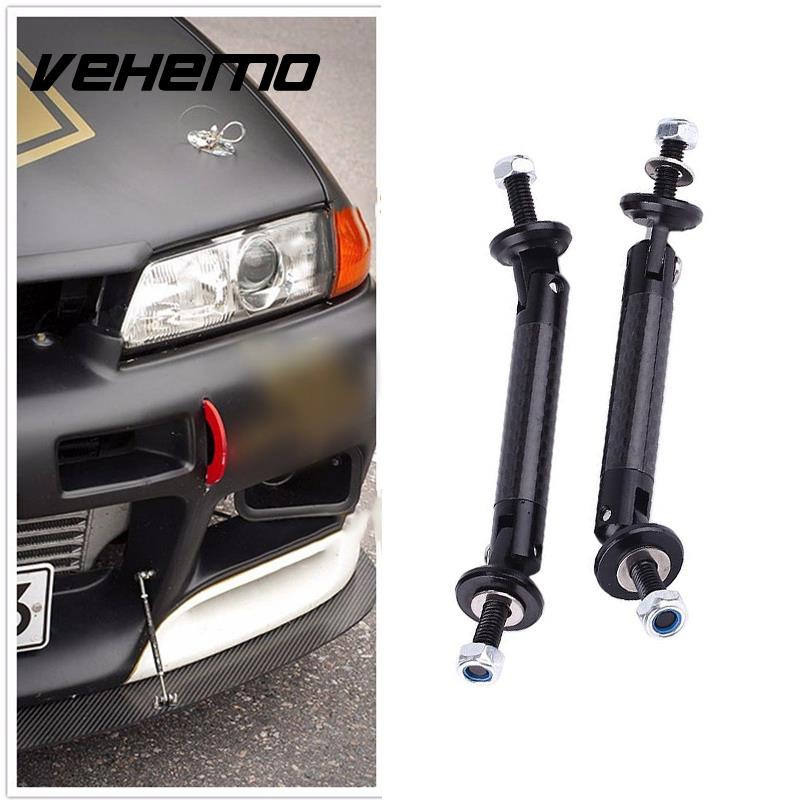 Vehemo Carbon Fiber Front Lip Adjustable Wind Splitter Bumper Strut Rod Tie Support(China)
