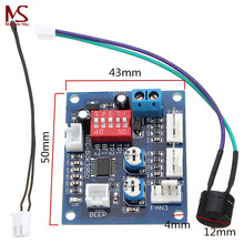 DC 12V PWM PC CPU Fan Temperature Control Speed Controller Module High-Temp Alarm(China)