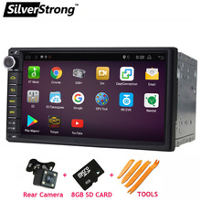SilverStrong Android7.1 Two Din Universal GPS Car Radio Navigation Universal GPS DDR3 16G ROM without DVD car player 7072G(Hong Kong,China)