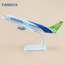 20cm Air COMAC C919 China Commercial Aircraft Corporation Airlines Plane Model Aircraft Airplane Model