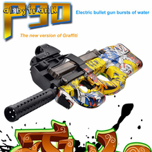 P90 Electric Toy Gun Graffiti Edition Assault Sniper Weapon Soft Water Bullet Orbeez Airsoft Pistol Burst Gun Funny Outdoor Toy