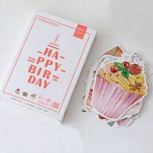 30pcs/lot Birthday Cake heteromorphism postcard Happy birthday to you greeting card christmas & birthday message card gift cards