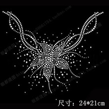Free shipping (10pcs/lot) White  Flower hot fix rhinestone transfer motifs iron crystal iron on iron on crystal transfers design