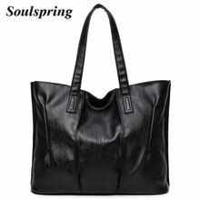 Fashion Large Capacity Women Shoulder Bags Simple New Designers Brand Pu Bag Casual Big Ladies Hand Bags Bolsos Mujer De Marca(China)