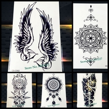 1PC Hot Large Angel Wing Tattoo Sleeve Body Back Art Temporary Tattoo Sticker Waterproof Henna Fake Arm Tatoo Wing Feather S-C51(China)