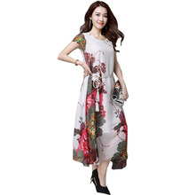Buy New Middle aged Women's dress Summer O-neck Print Chiffon Long Dress Fashion Plus Size Loose Mother beach dress 4XL LY801 for $18.68 in AliExpress store