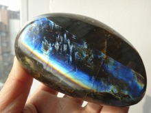 411g  WONDERFUL NATURAL LARGE LABRADORITE QUARTZ CRYSTAL ROUGH STONE