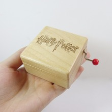 Wooden harry potter music box special souvenir gift box, birthday gifts free shipping
