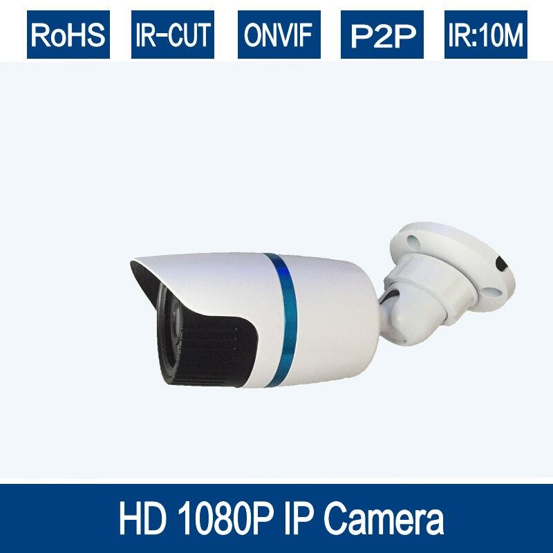 YUNSYE Free Shipping Hot P2P 2.0MP IP Camera 24 pcs Led IR night vision Onvif motion detection remoter control Surveillance<br>