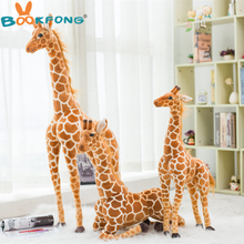 BOOKFONG 120CM Simulation Giraffe Plush Toy Artificial Animal Plush Toy Doll Home Accessories Birthday Gift Toys Brinquedos