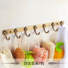 Newly Traditional Style Solid Brass Bathroom Clothes Hooks Antique Brass Flower Shape Towel Hat Hangers Four Hooks Wall Mounted(China)