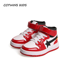 Buy CCTWINS KIDS 2018 Spring Children Fashion High Top Sneaker Baby Girl Sport Shoe Toddler Boy Pu Leather Trainer Black F2155 for $28.80 in AliExpress store