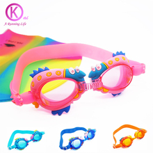 Quality Kids Swimming Goggles Cartoon Silicone Anti Fog Children Swimming Glasses with Glasses Case  baby Swim Eyeglasses