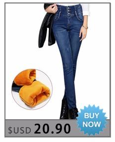 Full-Jeans1_04