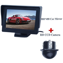 "4.3"" lcd car screen mirror Desktop type and car parking camera new arrival plastic shell material car view set universal"