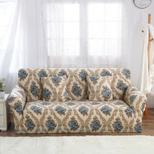 SunnyRain 1-Piece Pastoral Floral Elastic Sofa Covers For Living Room Slipcover I Shaped Sofa Cover Couch Cover