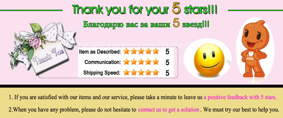 feedback_