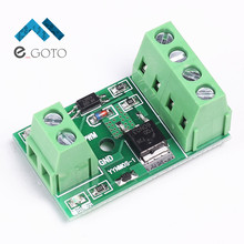 Mosfet MOS Optocoupler Isolation Driver Module Field Effect Transistor Trigger Switch PWM Control Board 3-20V(China)