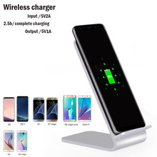10w Fast QI Wireless Chargering Only Suitable for Samsung s8 s8 plus S7 S7 Edge Aluminum alloy Portrait Mode