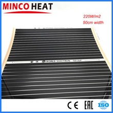 Electric Floor Heating 0.5m Width 220V Electric Infrared Film Temperature Low Electrical Carbon Heating Film Warm Floor mat(China)