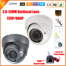HD 720P 960P IP Camera Vandalproof Dome Camera IP Varifocal Lens 2.8-12mm Waterproof Indoor Outdoor 1.0MP 1.3MP IP Cam ONVIF