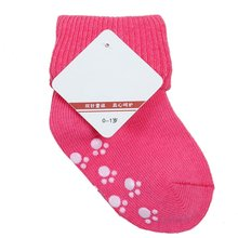 Girl Boy Non Slip Children Sock Kids Short Socks  Newborn Baby Unisex Cotton Socks 0-1 Y