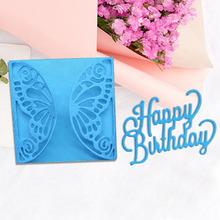 Metal Cutting Dies Butterfly Card Frame Happy Birthday Scrapbook Card Album Paper Craft Embossing Stencil Cutter