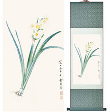 Daffodil painting Chinese wash painting home decoration painting Chinese traditional art panting No.32706(China)