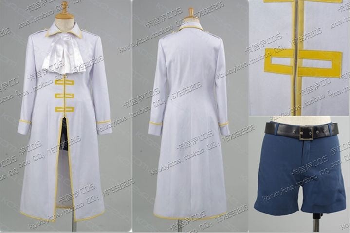 2016 Gintama Silver Soul Imai Nobume Cosplay Costume Uniform