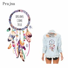 Prajna Dreamcatcher Heat Transfer Clothes Iron Stickers Dreams Come True Hot Thermal Vinyl Heat Transfer For Clothing Applique(China)