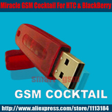 The newest Miracle GSM Cocktail Dongle For LG& HTC& Android & BlackBerry&samsung phones unlocking, flashing and software repair(China)