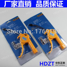 High Pressure Air Spray Gun Blow Dust Cleaning Tool  Air Duster Air Blow Dust Gun Air Brush Sprayer Pneumatic Tools