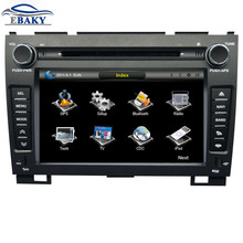 8 inch Professional Wince Car Multimedia DVD Player For Great wall H5/H3 With GPS Navigation free Map