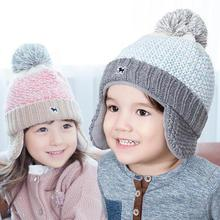 Baby accessory cute Children Winter Caps Warm Knitted Hats Girls Kids Beanies Hip Hop Solid Cartoon Skullies casual 35(China)