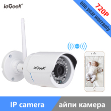 Hot sale Wireless WIFI IP Camera P2P 720P Outdoor CCTV HD Digital Security  IR Infrared Bullet Cam With Night Vision UK