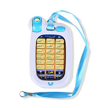 BOHS 18 Arabic Verses Holy Koran Mobile Phone Story Learn Quran Learning Machine With Light ,Muslim Islamic Toys(China)