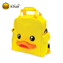 B.Duck Fashion Mummy Maternity Nappy Bag PVC 3D Duck Bill Large Capacity Baby Bag Travel Backpack Designer Nursing Bag Baby Care(China)